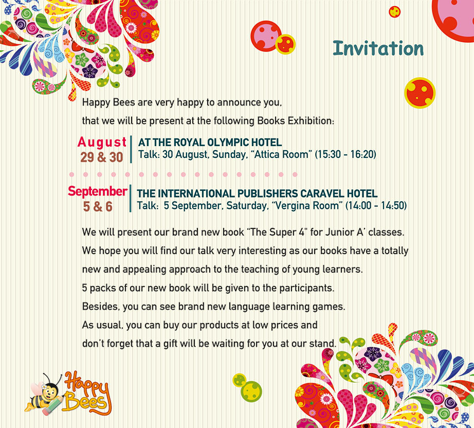 invitation-aug-sept